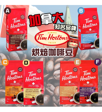 【預訂2-3星期】Tim Hortons Original Blend Whole Bean Coffee 中度烘培 咖啡豆 300g
