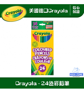 【現貨】Crayola Pencil 24色彩鉛筆